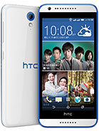 Best available price of HTC Desire 620 in Afghanistan