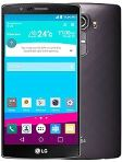 Best available price of LG G4 in