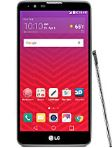 Best available price of LG Stylo 2 in