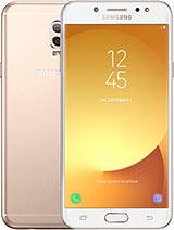 Samsung Galaxy C7 (2017) price in