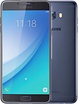 Samsung Galaxy C7 Pro price in