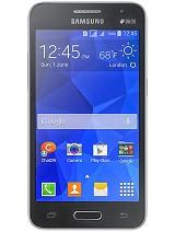 Samsung Galaxy Core II price in