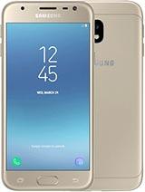 Samsung Galaxy J3 (2017) price in