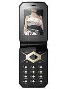 Sony Ericsson Jalou D-G edition at Barbados.mymobilemarket.net