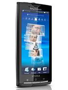 Sony Ericsson Xperia X10 at SriLanka.mymobilemarket.net